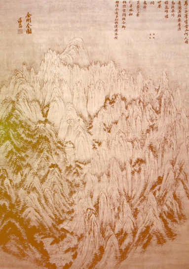 Painting seen through a partially transparent colored layer.