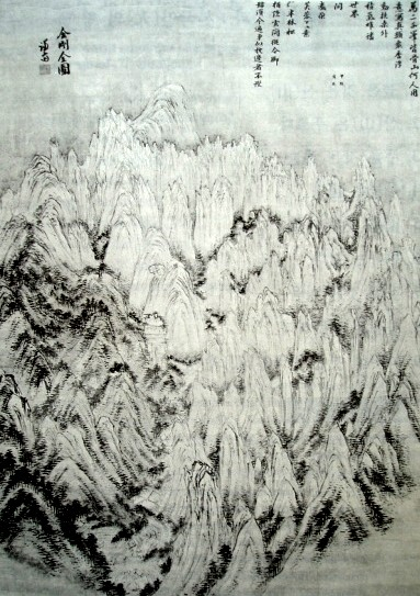 "A painting by the Korean artist Jeong Seon (1676-1759). It is a painting of a famous mountain in what is now North Korea, and the painting is titled Geumgang Jeondo or ""General view of Mt. Geumgangsan""."